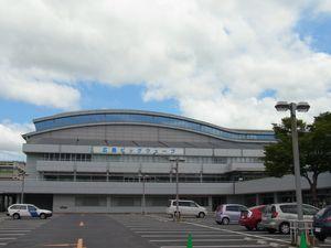 センター 東 区 スポーツ